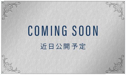 朝日I&Rリアルティの分譲マンション「OURS RESIDENCE」近日公開予定