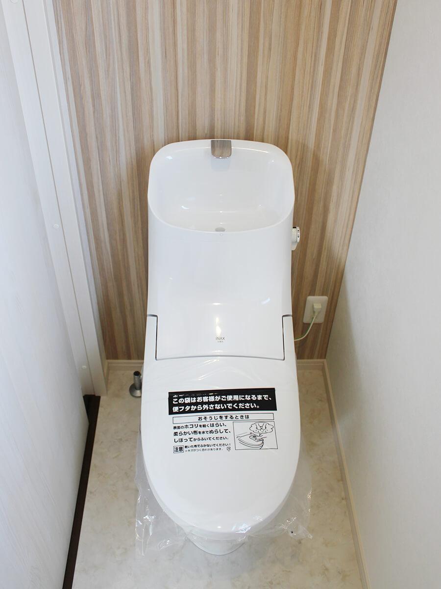 新築一戸建て建売住宅「OURS CASA 多久駅前 B号地」2Fトイレ