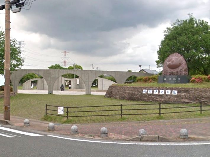 岡田中央公園 新築建売住宅 OURS GARDEN 筑前中牟田 周辺施設