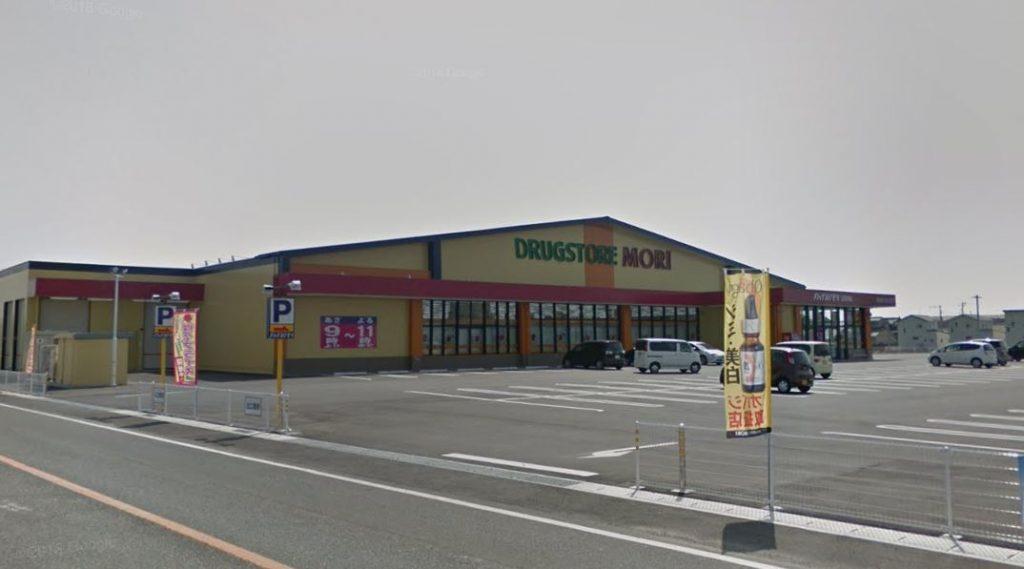 ドラッグストアモリ三日月店