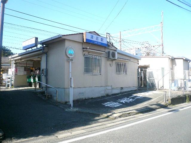 西鉄津古駅 朝倉街道ハイツ 405号室 周辺写真