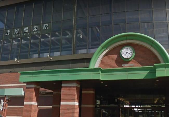 武雄温泉駅 武雄 新築 建売 OURS 富岡