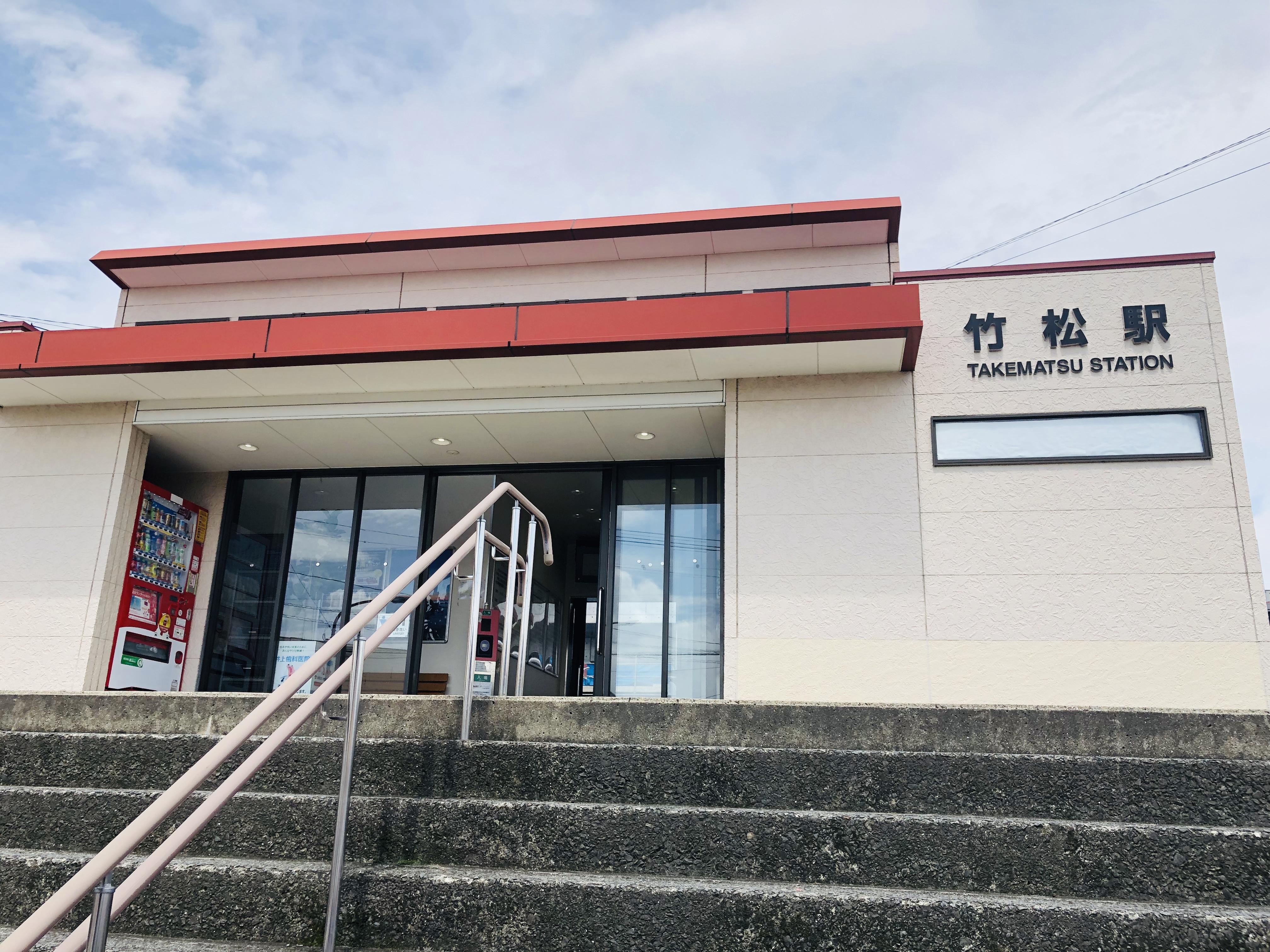 新築建売「OURS 大村 大川田 2号地」最寄駅 JR大村線 竹松駅
