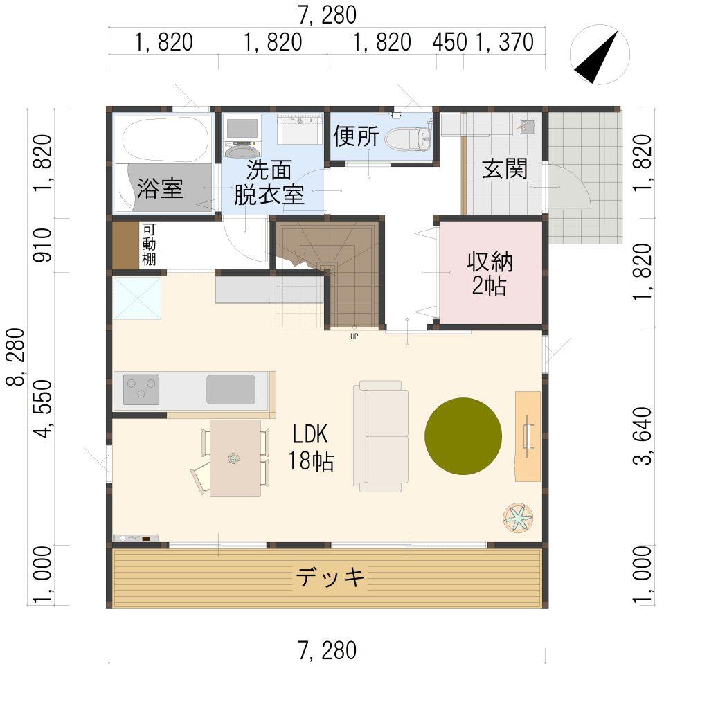 新築住宅「OURS 筑後西牟田」間取り図