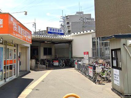 西鉄朝倉街道駅 朝倉街道ハイツ 405 朝倉街道駅 周辺写真