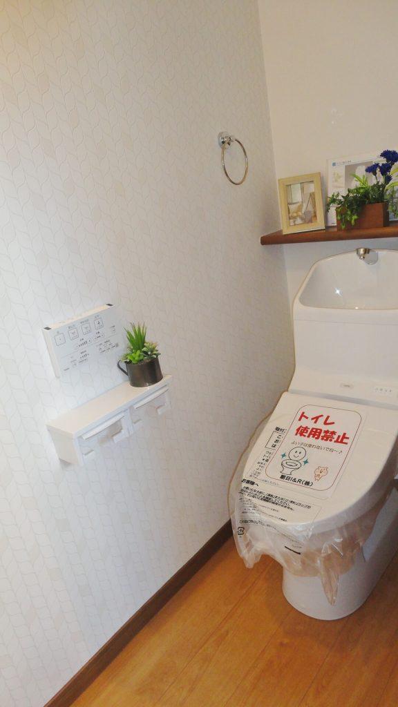 鳥栖市姫方町3号棟-トイレ