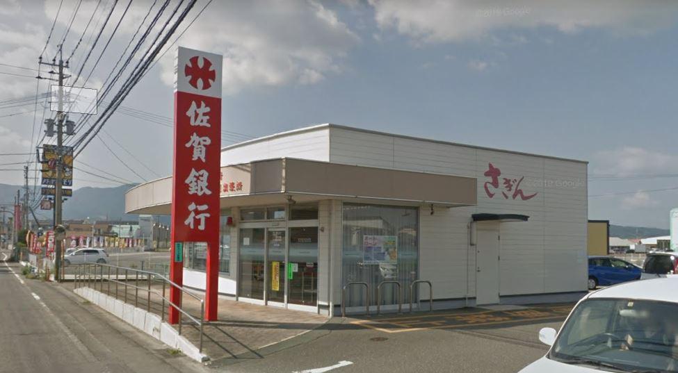 佐賀銀行・小城支店三日月出張所
