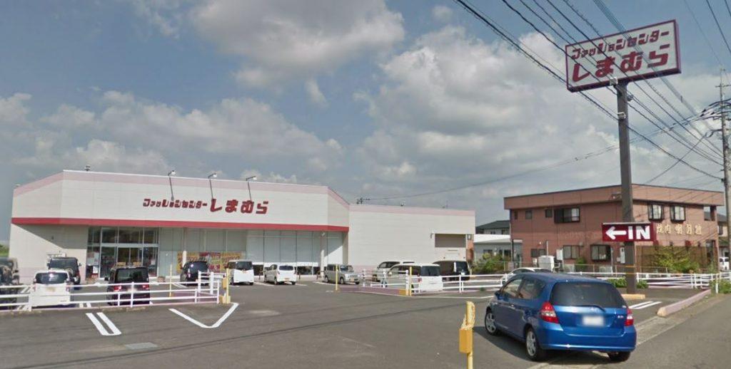 ファッションセンターしまむら三日月店