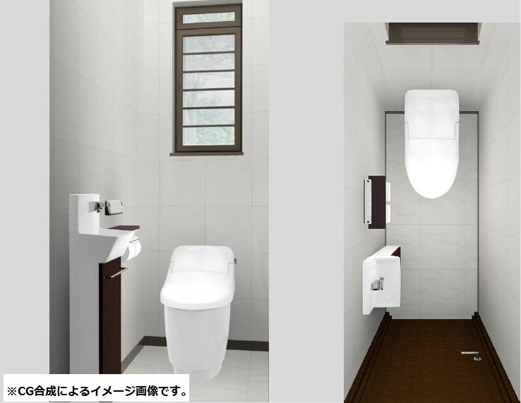 小城市新築建売住宅OURS三日月1号地・トイレ(仕様)