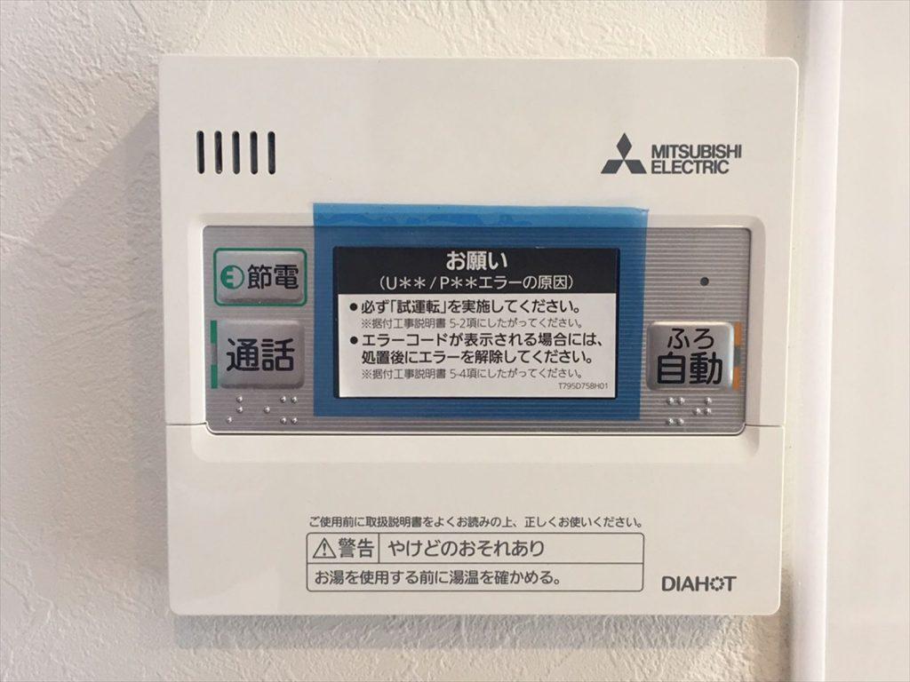 新築分譲住宅「OURS GARDEN筑前中牟田」4号地