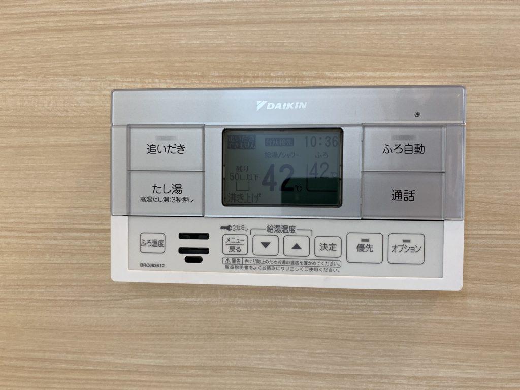武雄市 新築 建売 OURS甘久Ⅲ 追い炊きスイッチ(バスルーム)