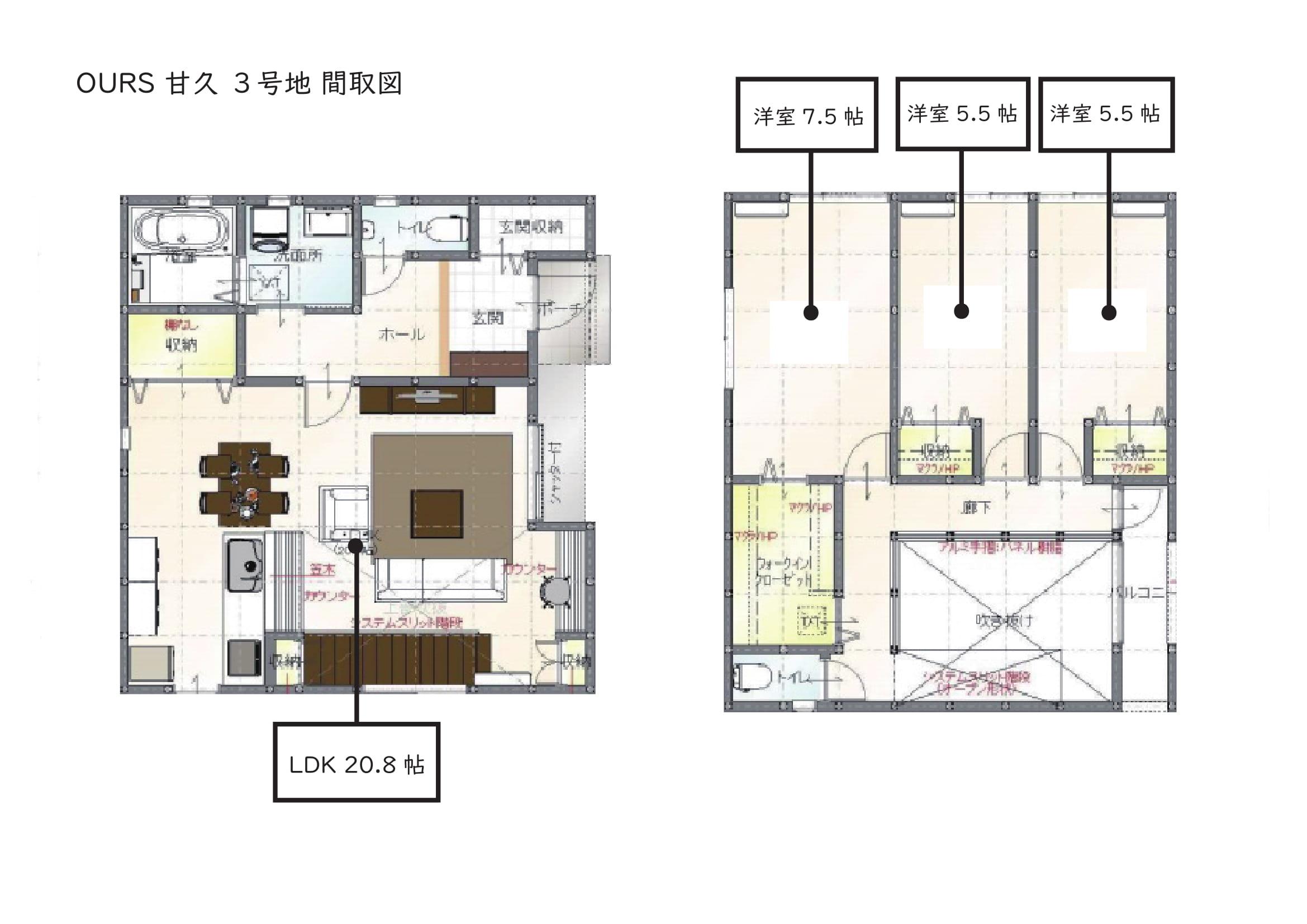 武雄市 新築 建売 OURS甘久③ 間取り図