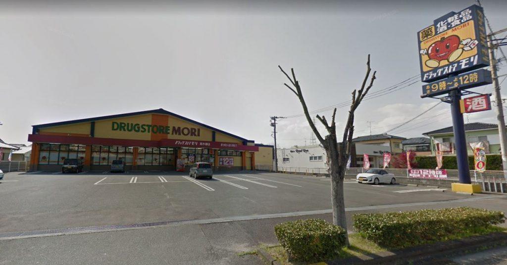 ドラッグストアモリ高木瀬店