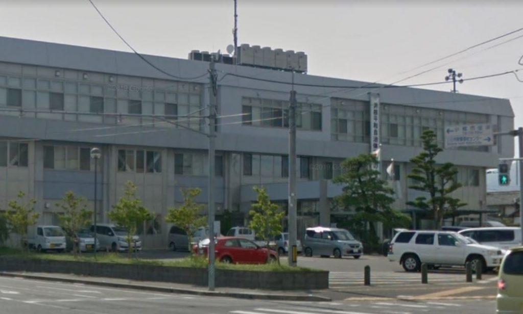 小城市役所
