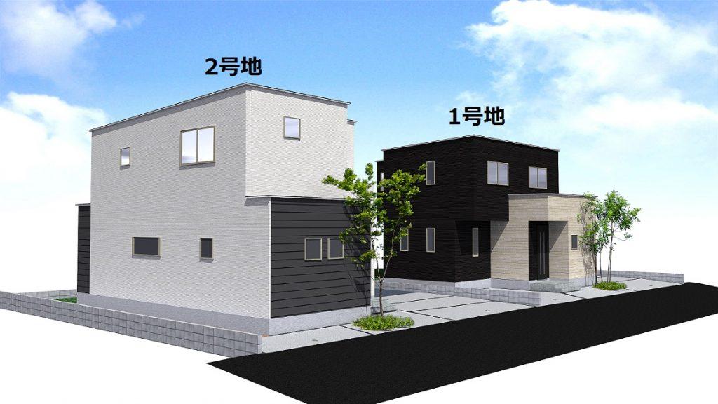 小城市新築建売住宅OURS三日月2号地・外観パース