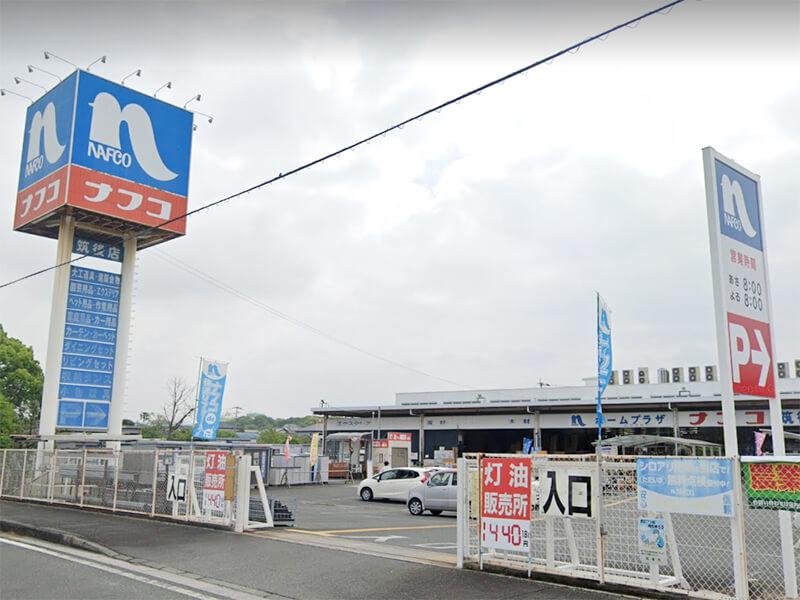 ホームプラザナフコ筑後店 新築建売住宅「OURS 西牟田」
