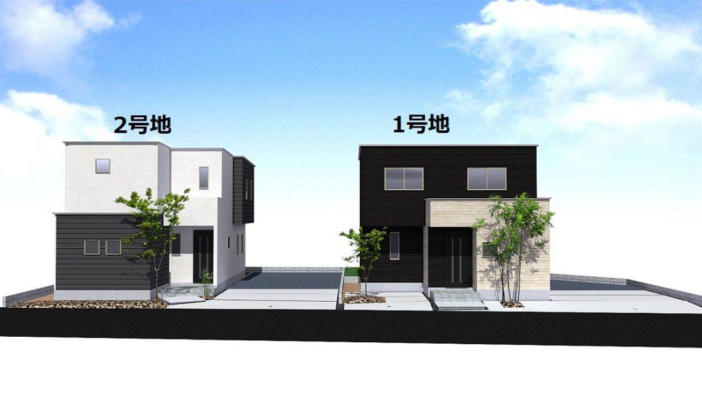 小城市新築建売住宅OURS三日月1号地・外観パース