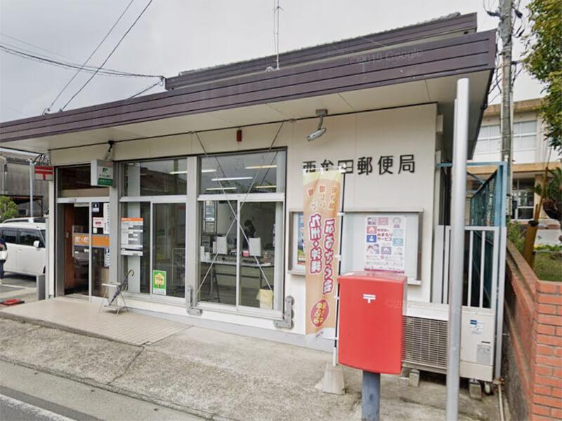 西牟田郵便局 新築建売住宅「OURS 西牟田」