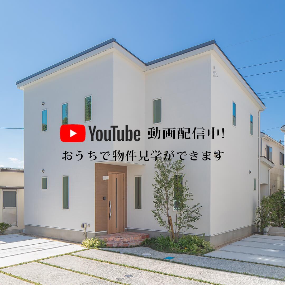新築建売住宅 OURS GARDEN 鳥栖姫方 4号棟