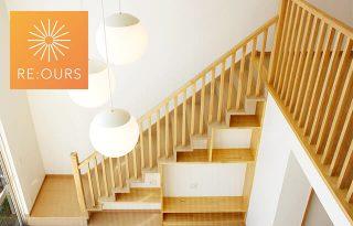 施工実例-再生住宅「RE:OURS(リアワーズ)」
