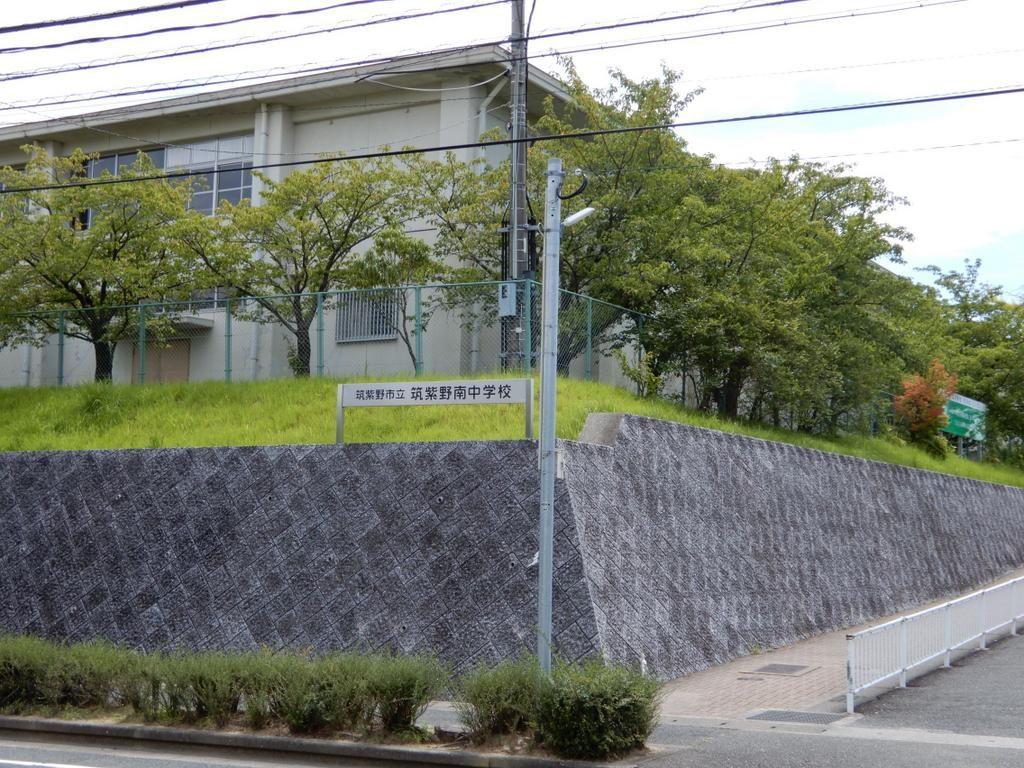 筑紫野市立筑紫野南中学校 光が丘4丁目14-6 戸建 周辺画像