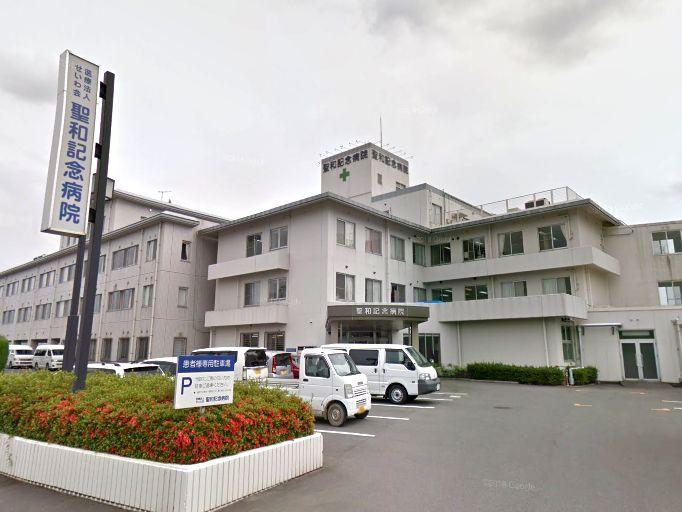 医療法人せいわ会聖和記念病院 筑紫野市大字原田 売地 周辺画像