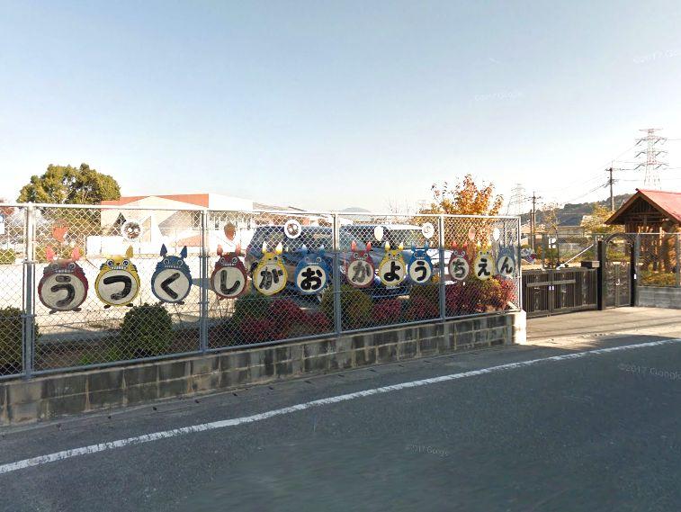 美しが丘幼稚園 筑紫野市大字原田 売地 周辺画像