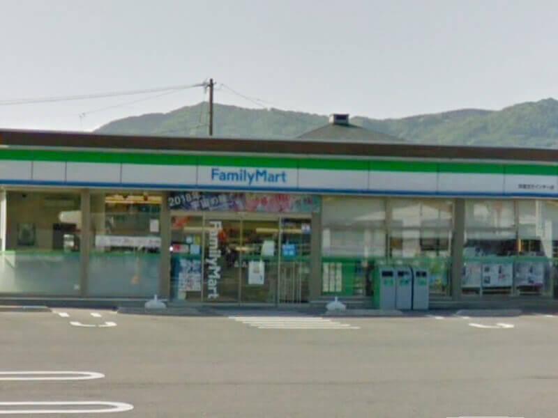 ファミリーマート武雄北方インター店