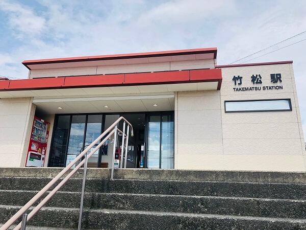 JR大村線「竹松」駅まで徒歩16分