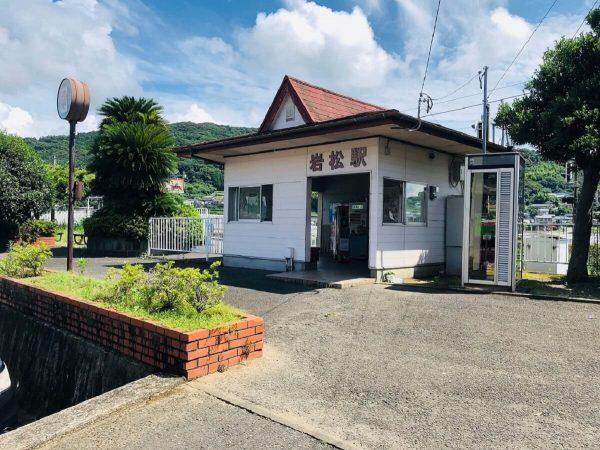 JR大村線「岩松駅」まで車で4分