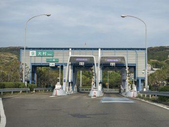 大村インターチェンジまで車で3分