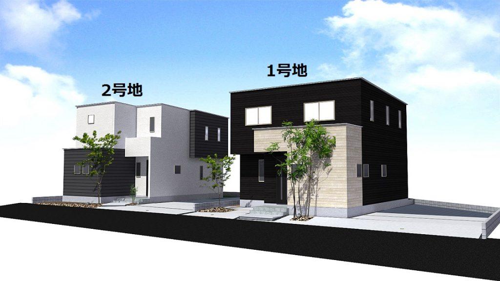 小城市新築建売住宅OURS三日月1,2号地-全景