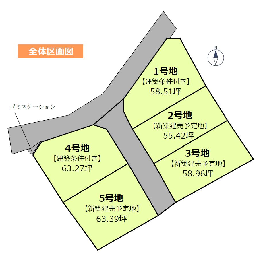 OURS古賀島全体区画図