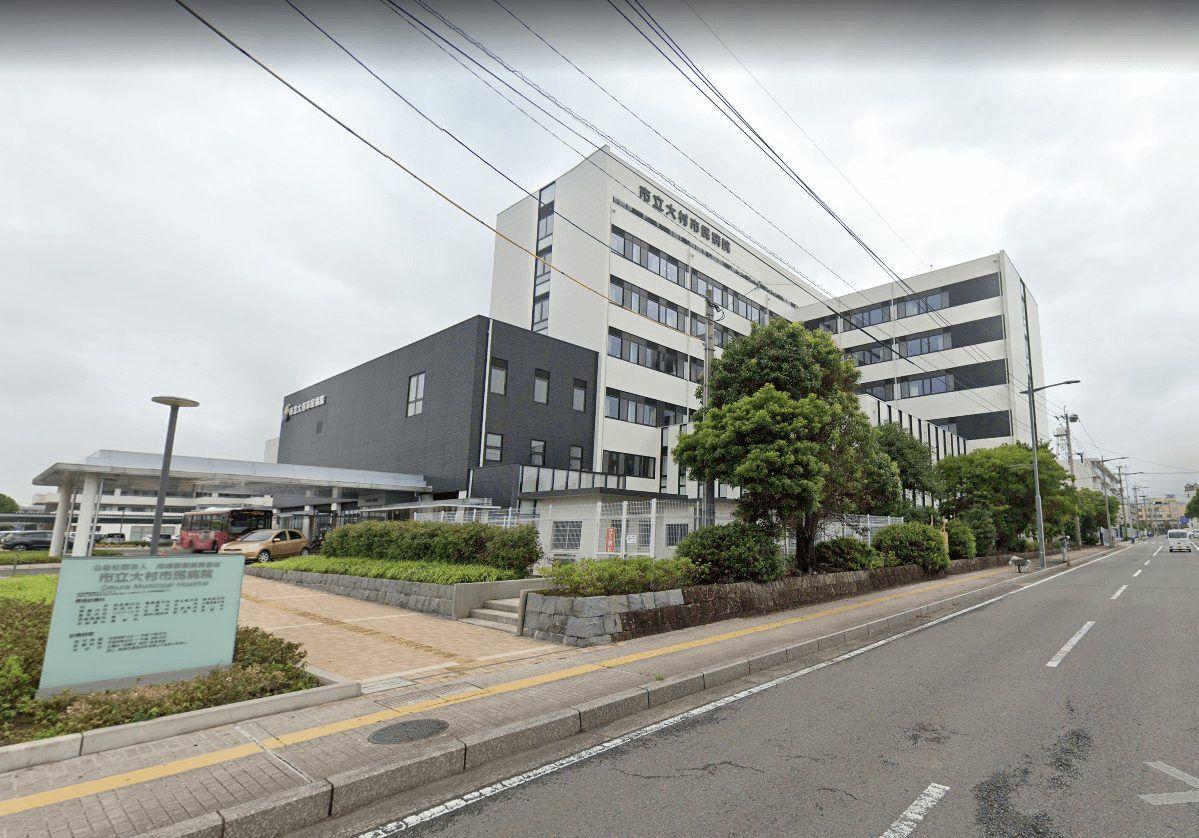 OURS 古賀島から大村市民病院まで車で4分(1440m)