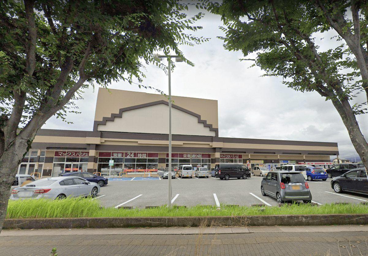 OURS 古賀島からマックスバリュ空港通り店まで徒歩9分(720m)