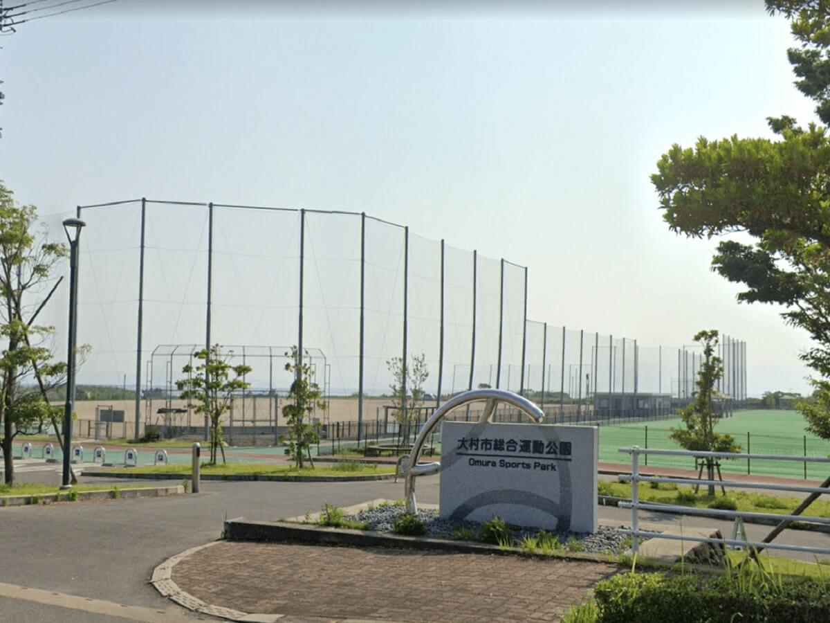 OURS黒丸から大村市総合運動公園まで徒歩9分(720m)