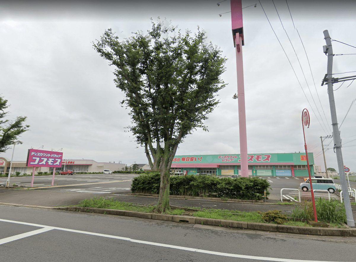OURS 古賀島からコスモス薬品古賀島店まで徒歩4分(320m)