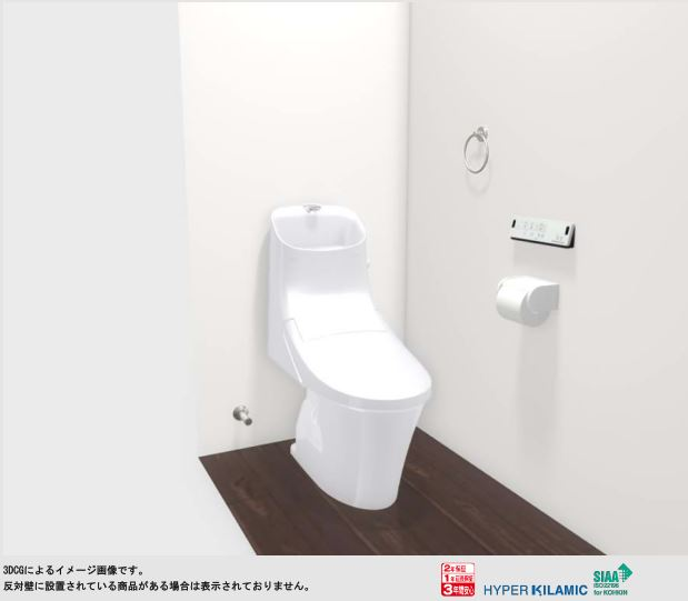 神埼市 新築建売住宅「OURS神埼3号地」
