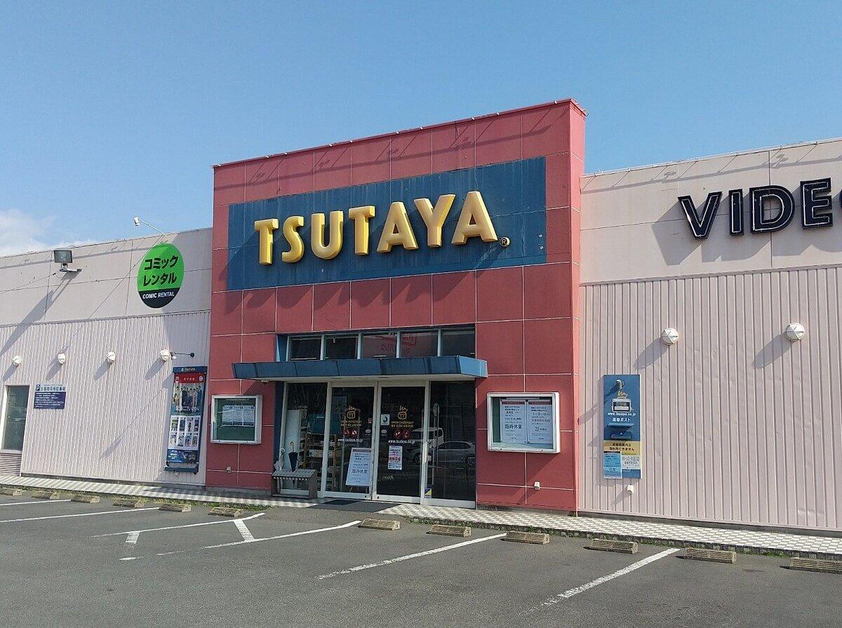 OURS 古賀島からTSUTAYA大村店まで徒歩9分(720m)