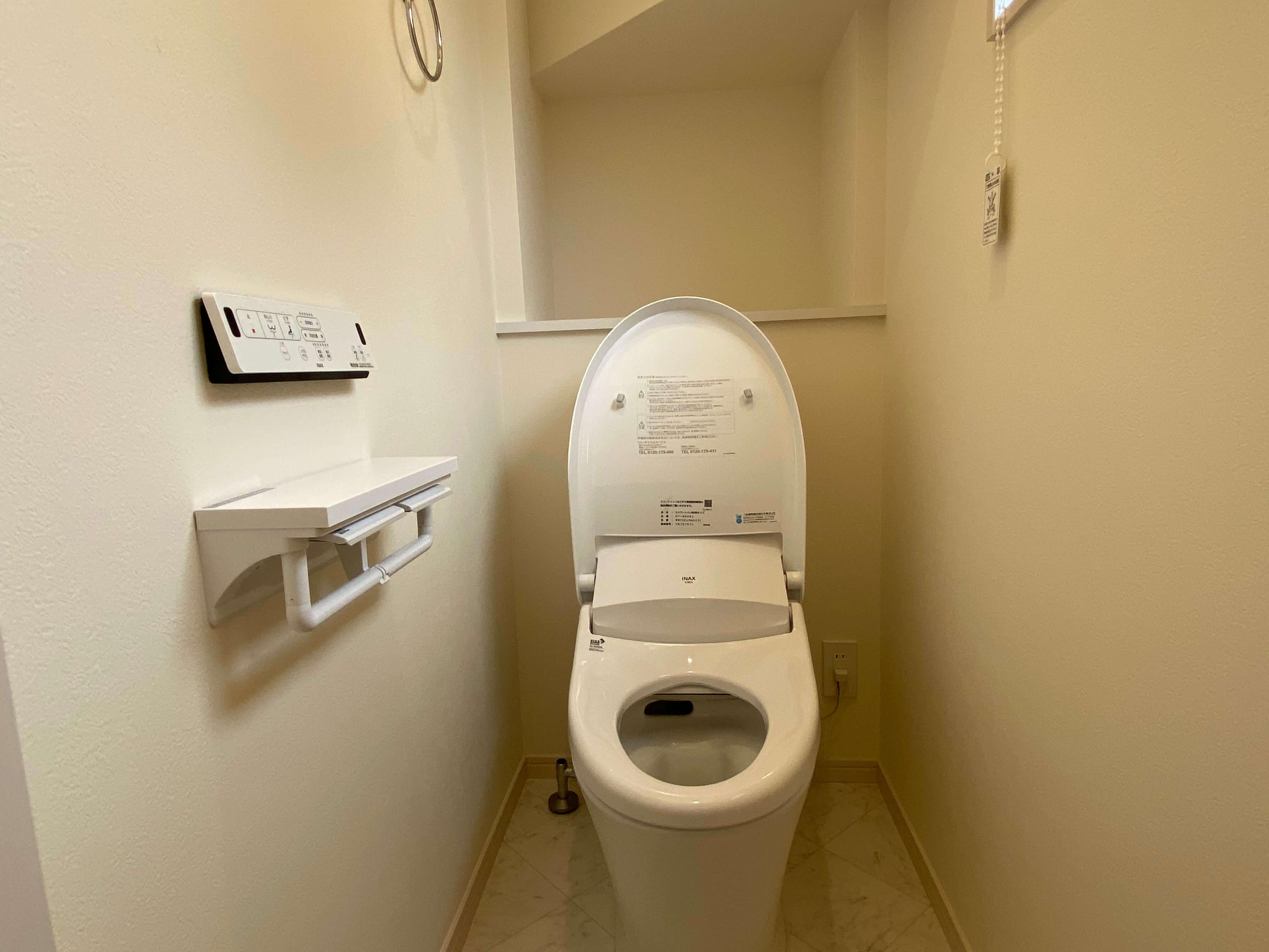 有田町新築戸建て建売住宅【OURS 有田町 黒川2号地】トイレ