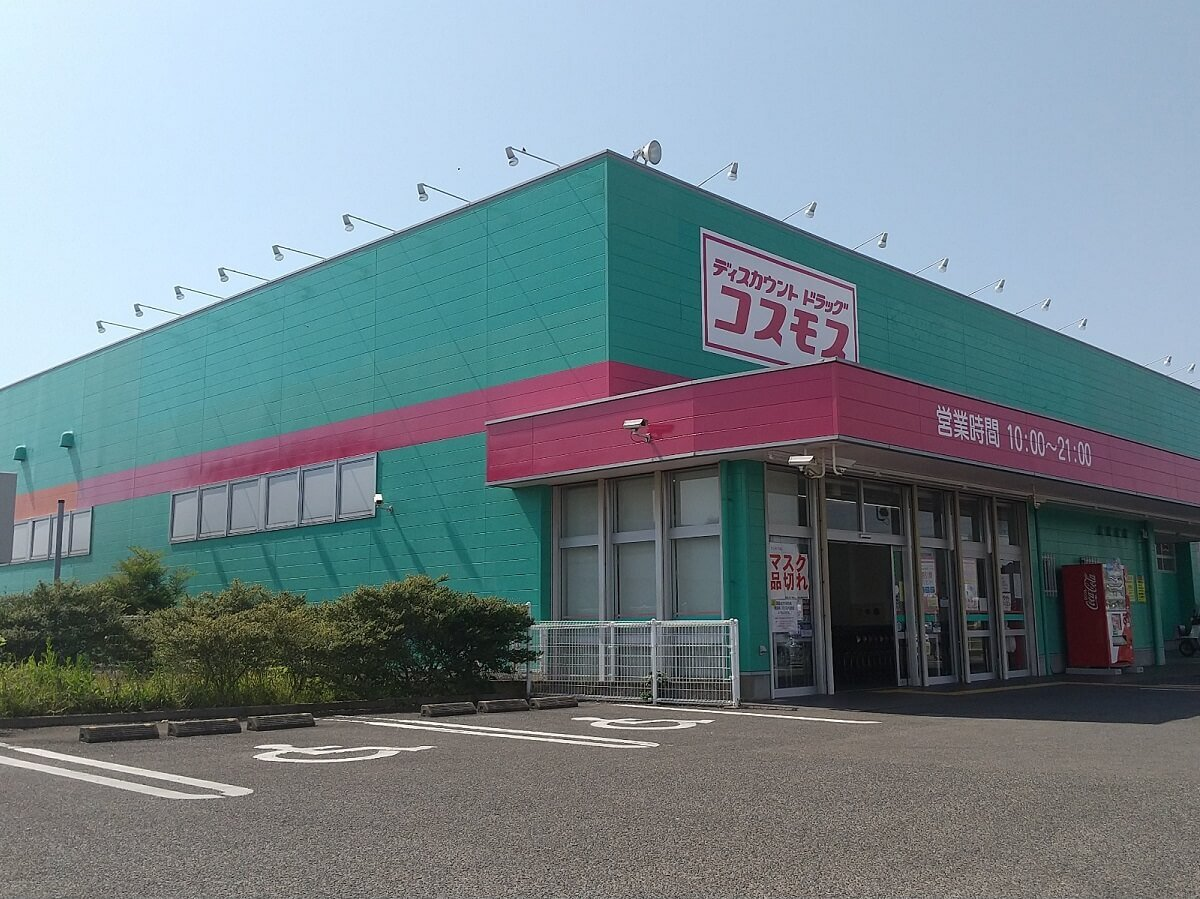 OURS 古賀島からコスモス薬品古賀島店まで徒歩4分(320m)