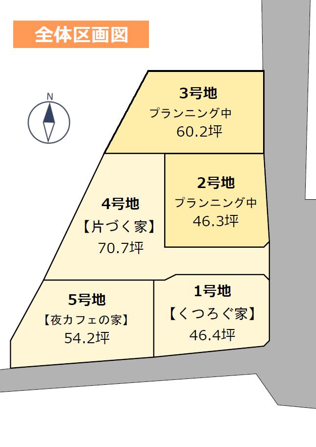 OURS小川内区画割 6月4日現在