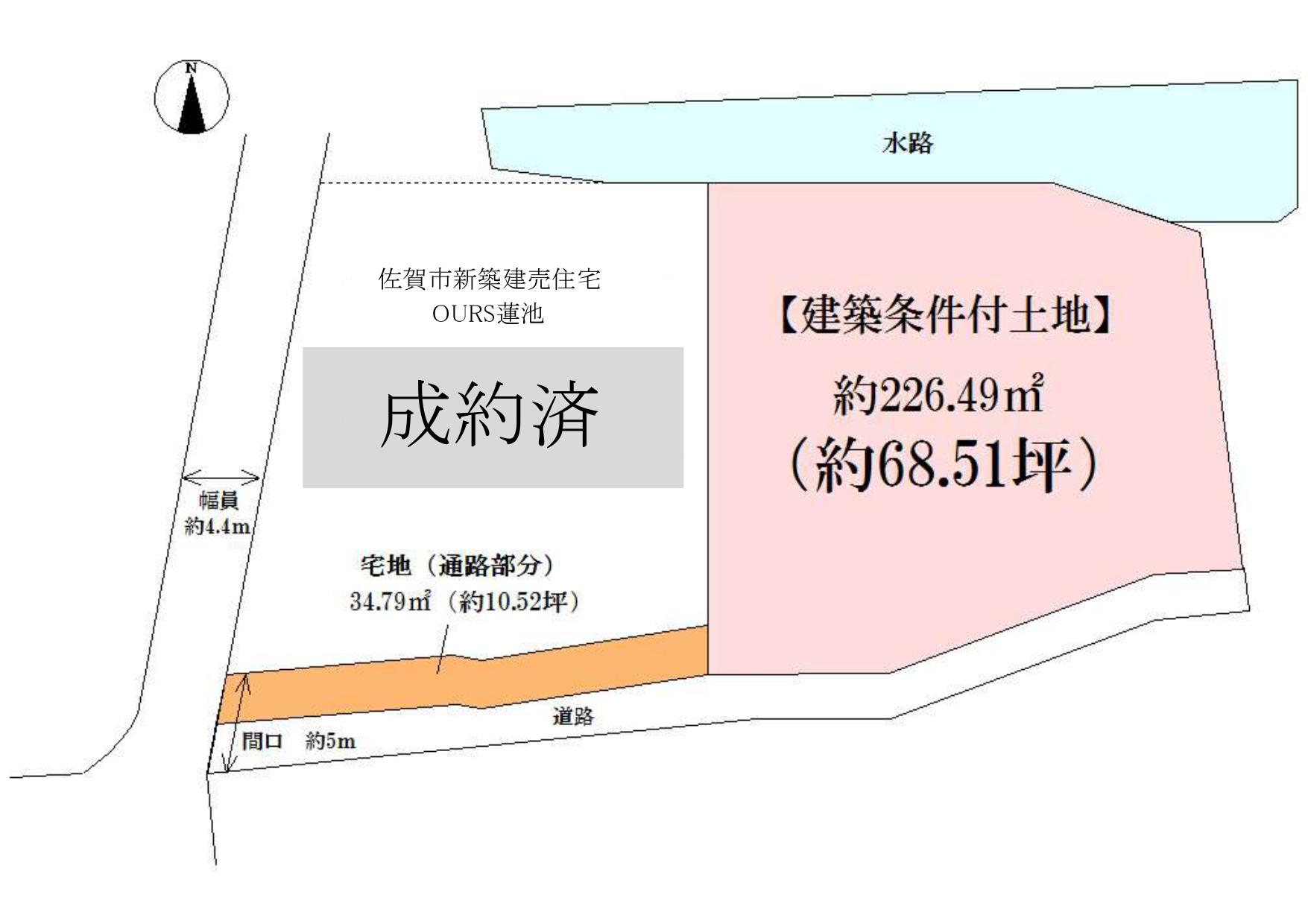 佐賀市蓮池町見島 建築条件付き土地 区画図