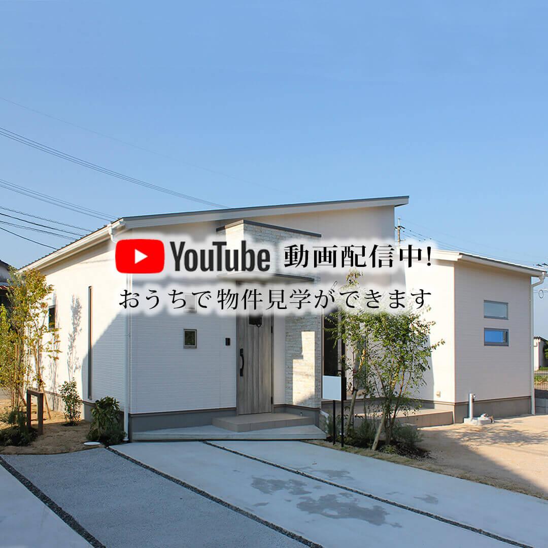 佐賀市蓮池町 新築建売住宅「OURS蓮池」外観