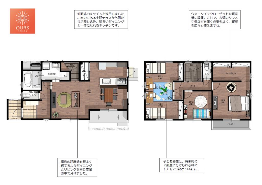 大村市新築建売戸建住宅「OURS大村古賀島3号地」間取り図