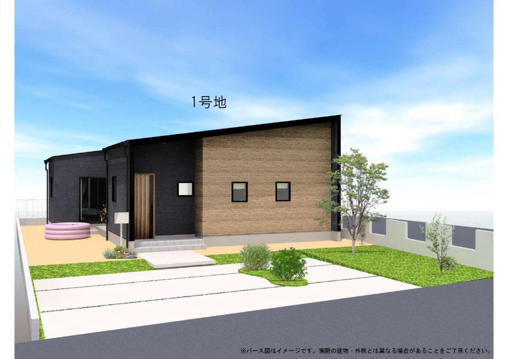 小城市 新築建売住宅「OURS小城町1号地」