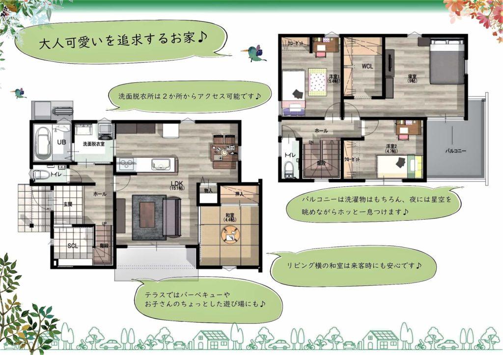 「大人可愛いを追求した家」「白石町東郷新築住宅 OURS白石東郷1号地」間取図