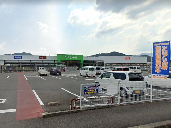 「OURS有田外尾」からホームセンターユートク有田店まで車で3分(1280m)