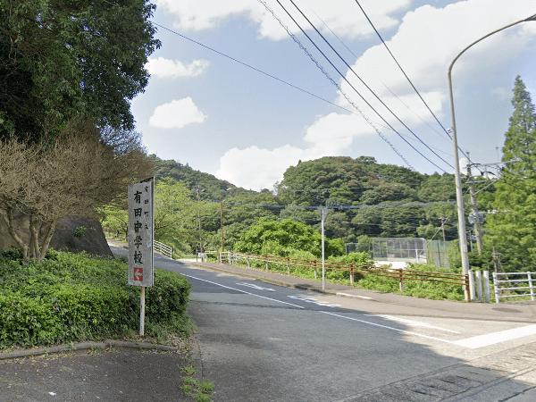 「OURS有田外尾」から有田町立有田中学校まで徒歩19分(1520m)