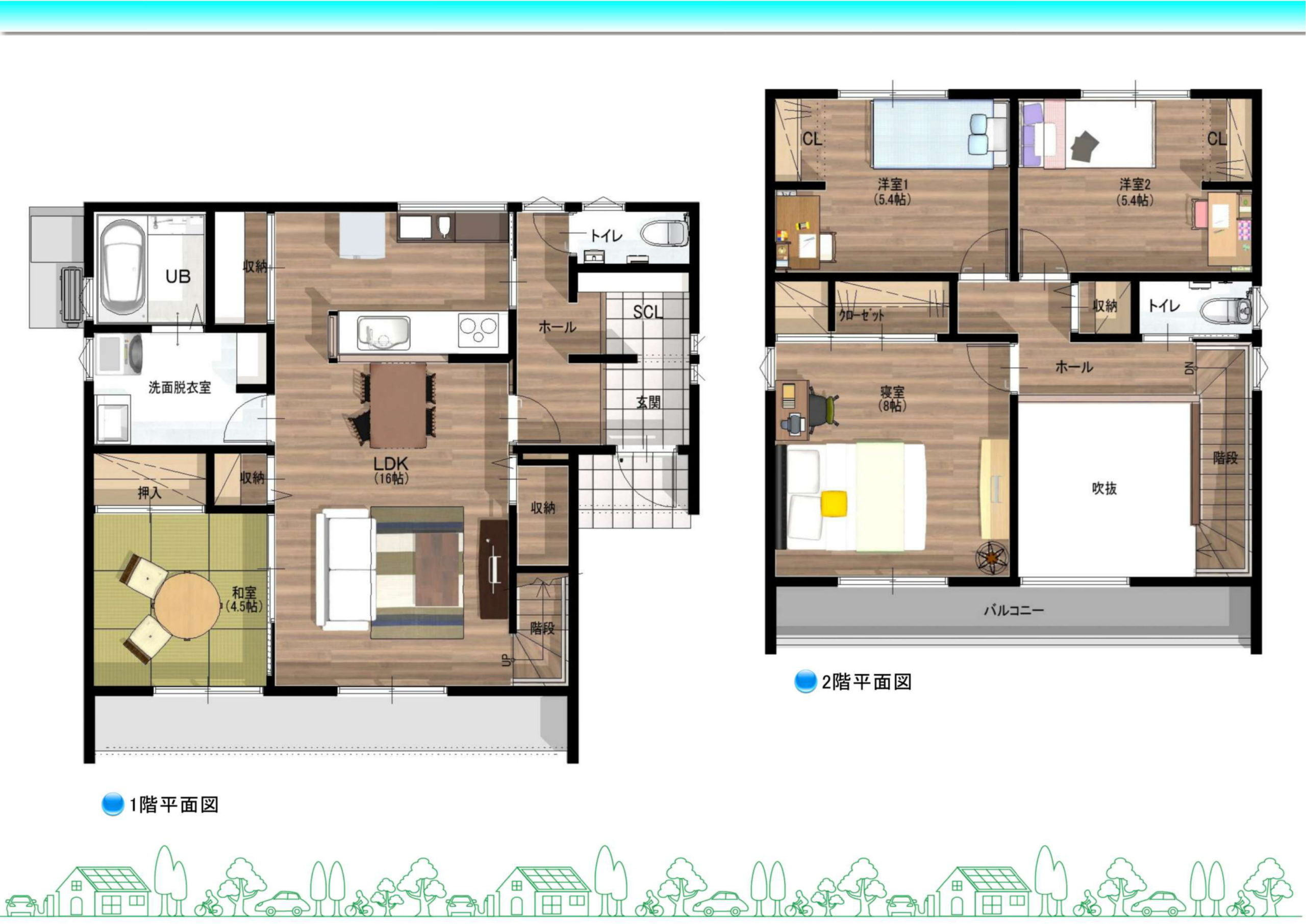有田町外尾町新築住宅「OURS有田外尾」間取り図